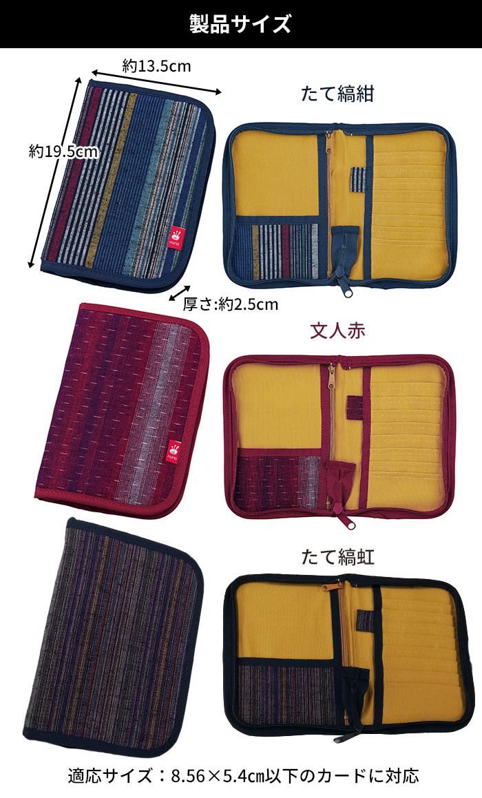 製品サイズ 適応サイズ:8.56×5.4cm以下のカードに対応