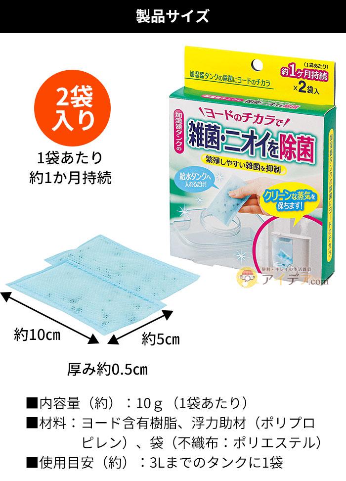 製品サイズ:5×10×厚み0.5cm