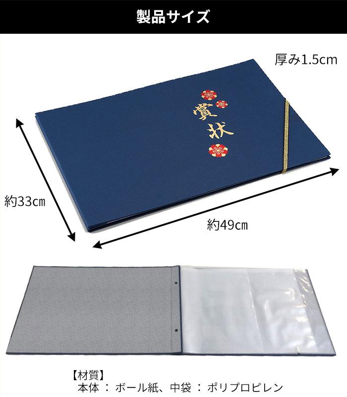 製品サイズ:49×33×厚み1.5cm