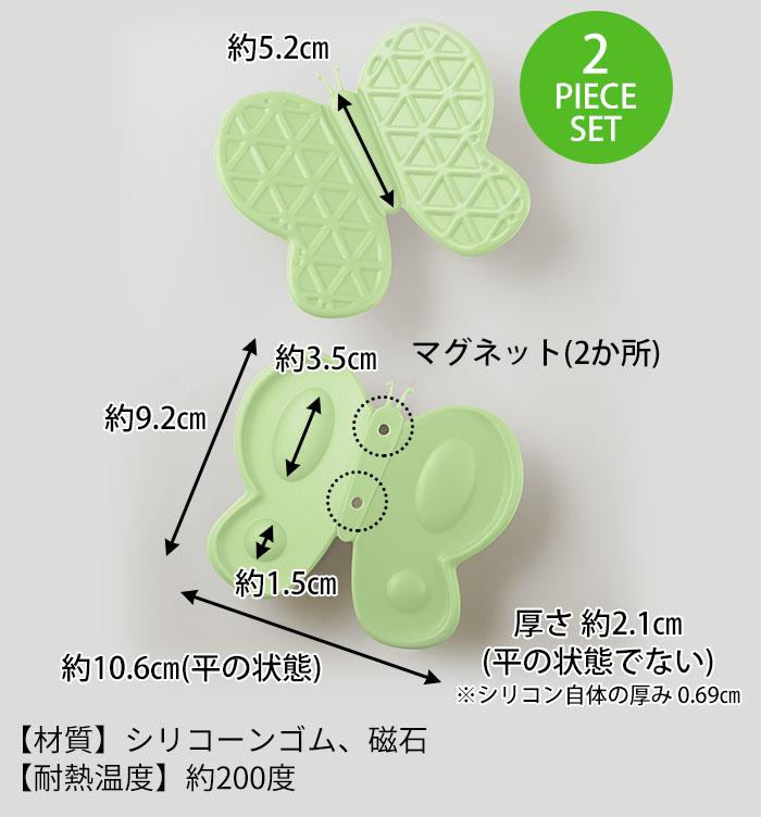 製品サイズ:10.6×2.1×9.2cm
