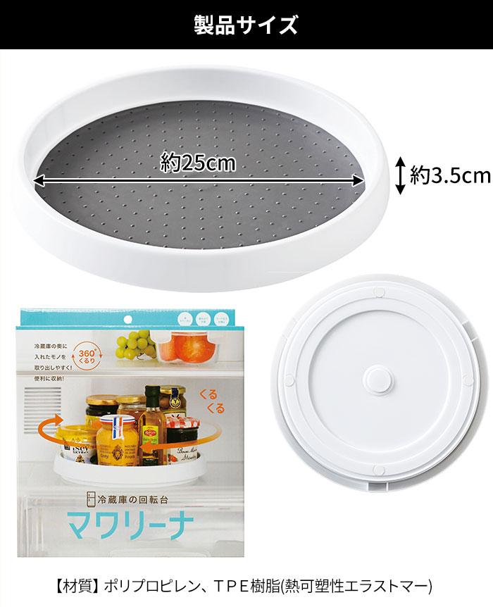 製品サイズ:直径25×高さ3.5cm