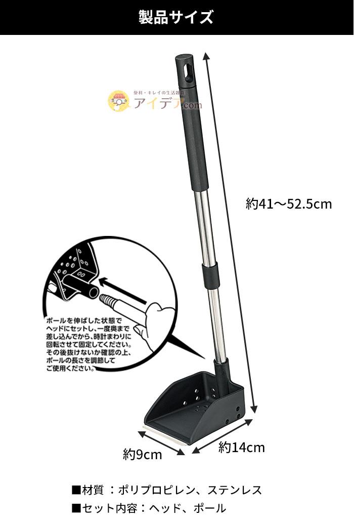 製品サイズ 9×14×長さ41cm(最長52.5cm)※ヘッド部含む