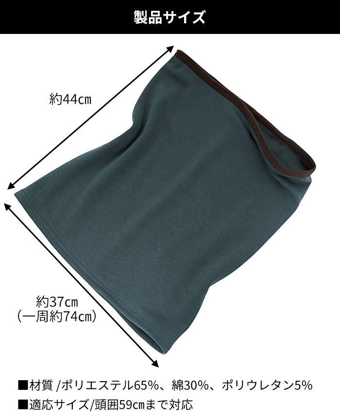 製品サイズ:長さ44×幅37cm(一周74cm) (頭囲59cmまで対応)