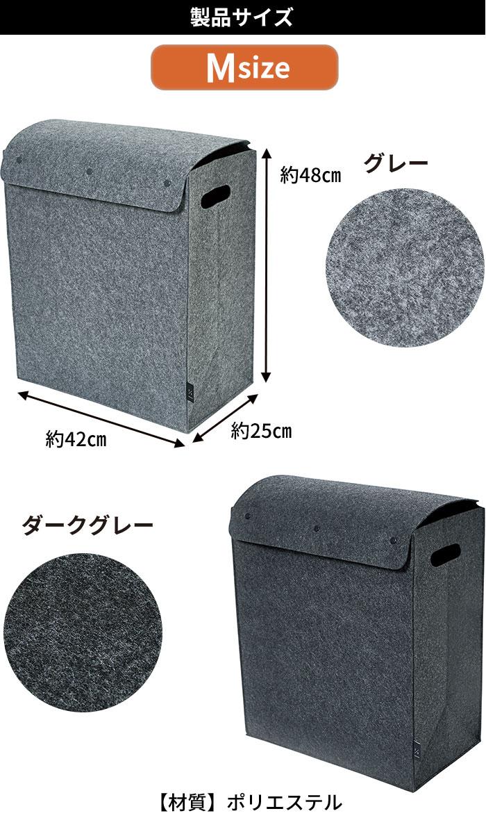製品サイズ:42×25×48cm