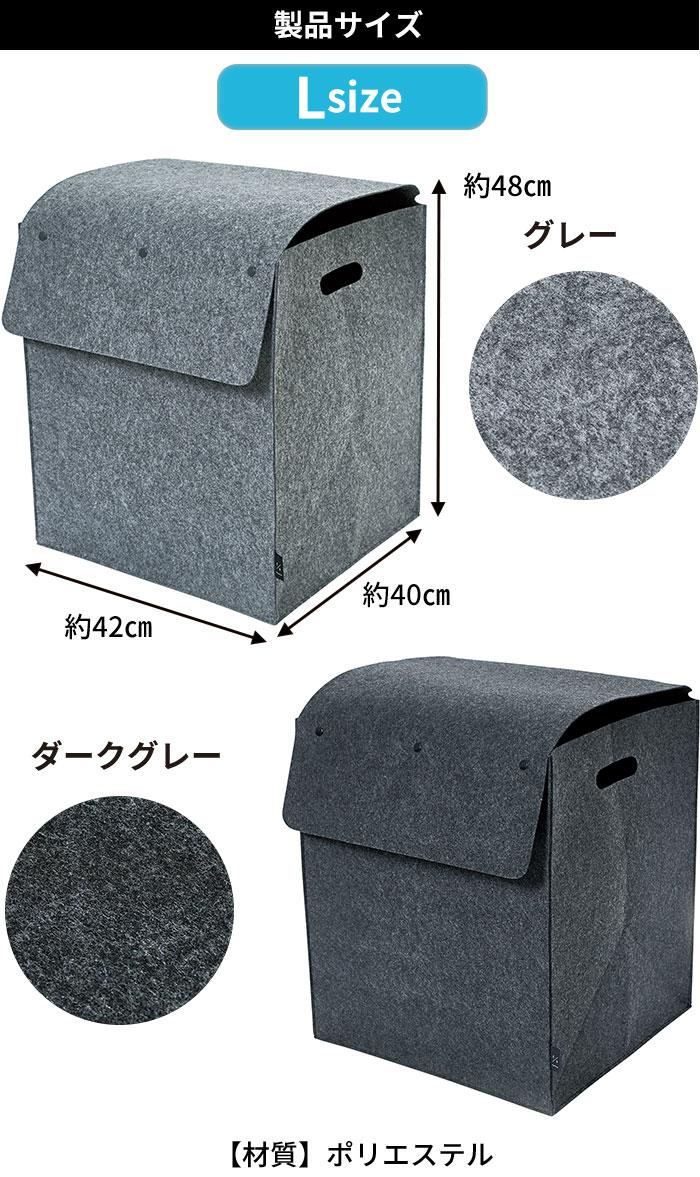 製品サイズ:42×40×48cm