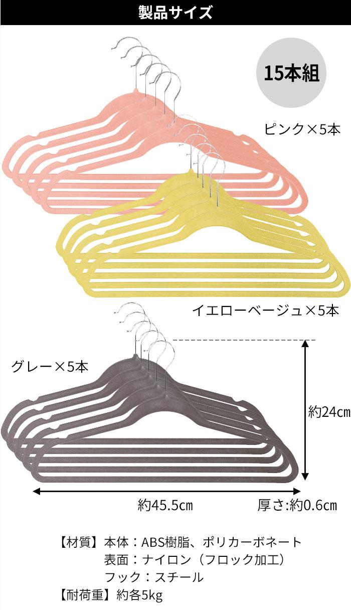 製品サイズ:45.5×0.6×24cm