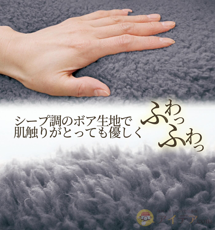 腰楽すっぽり座れる毛布 チャコールグレー:シープ調のボア生地で肌触り良くふわふわ