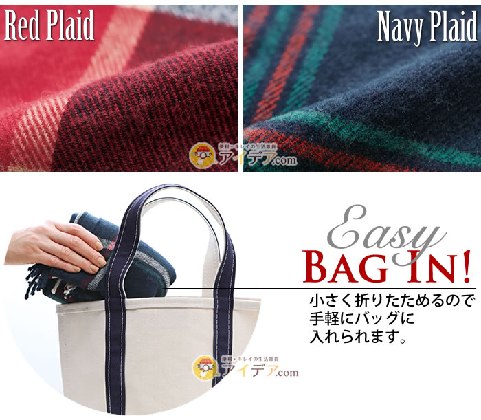 2WAYコンパクトストール:bag in