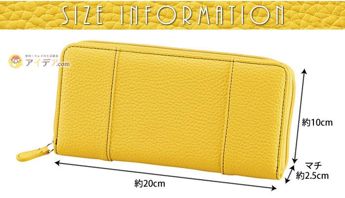 一目瞭然!やりくり仕分け財布:サイズ