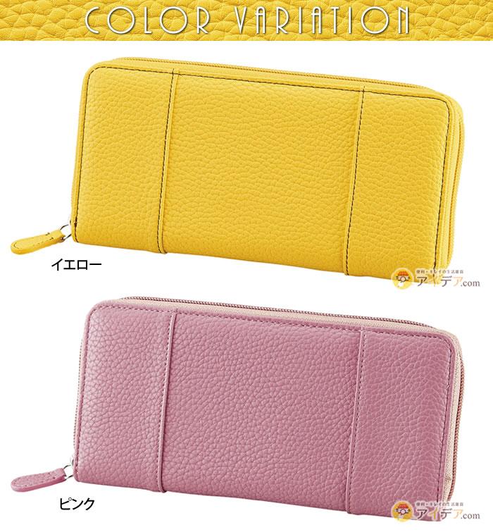 一目瞭然!やりくり仕分け財布:カラー