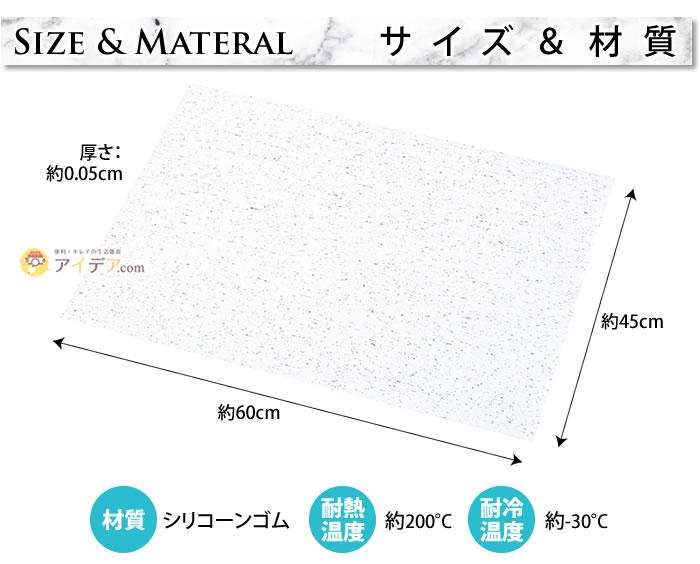 サイズ:大理石調シンク保護シート45×60