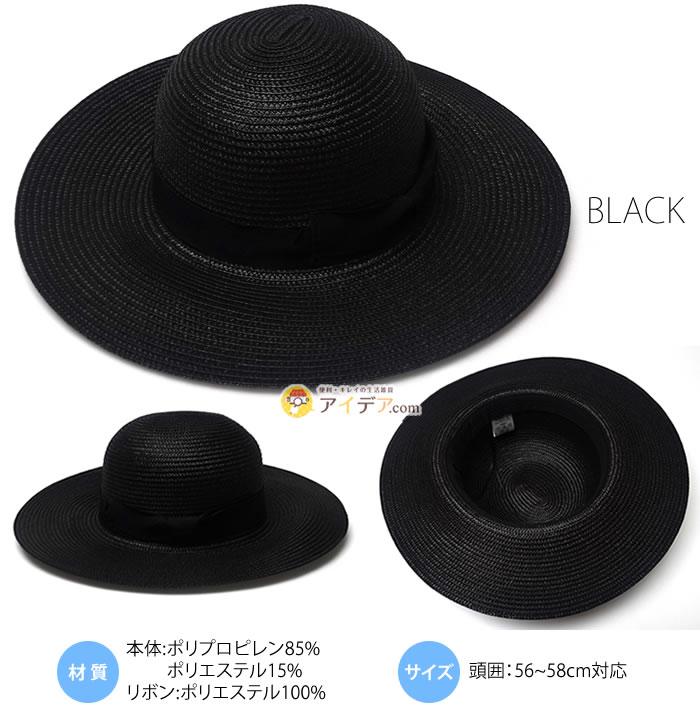 スタイリングUVウォッシャブルブレードハット:ブラック
