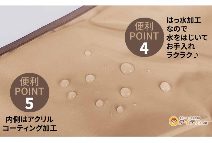 3本入るはっ水傘ポケット;撥水加工、内側アクリルコーティング加工