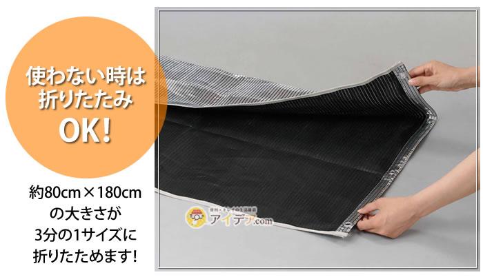 UVカットベランダ遮光シェード:折りたたみOK