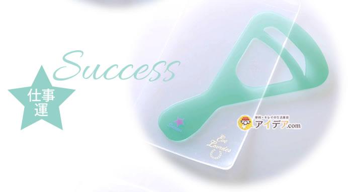 なぞるだけBeHappyアイブローガイド:success