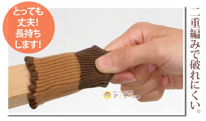 脱げにくいイス脚ソックスピコブラウン:二重編みで破れにくいイス脚ソックス