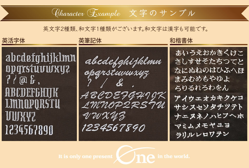 文字のサンプル[アスキュー]
