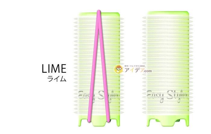 Easy Styler USB SUGARROLL:ライム