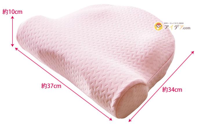寝ながらリンクルケア美容枕:サイズ