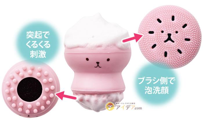 泡洗顔バブバブスポンジ:ブラシで泡洗顔、突起でくるくる刺激