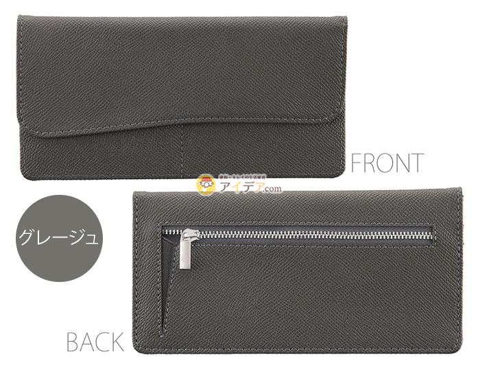 レザースリムカード財布:カラー