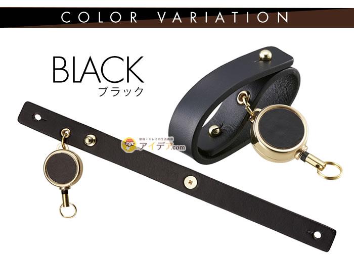 リール付きバッグハンドルホルダー:ブラック
