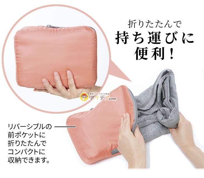丸ごと取り出すトランクリュック:折りたたんでコンパクトになるので、持ち運びにも便利です