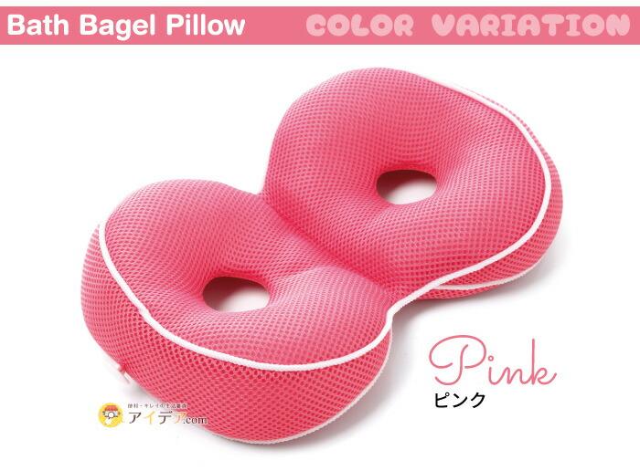 バスベーグルピロー:・ピンク