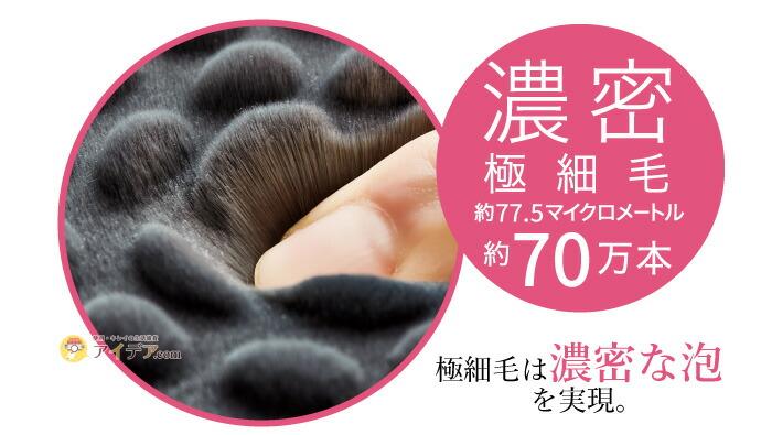 透明肌 竹炭ボディロングブラシ:約70万本の約77.5マイクロメートルの極細毛は濃密な泡を実現。