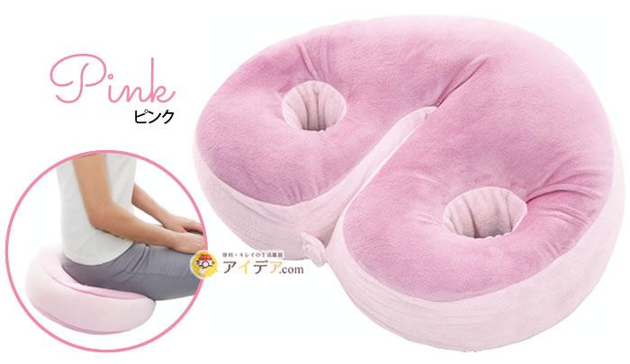 骨盤ホールドクッション:ピンク