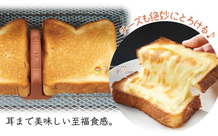 スチームトーストメーカー:チーズも絶妙にとろける