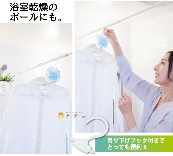 ハイパワーバイオ お風呂のカビきれい:浴室乾燥のポールにも