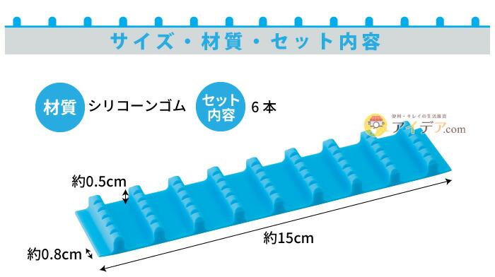 ハンガーすべらな〜い!:サイズ