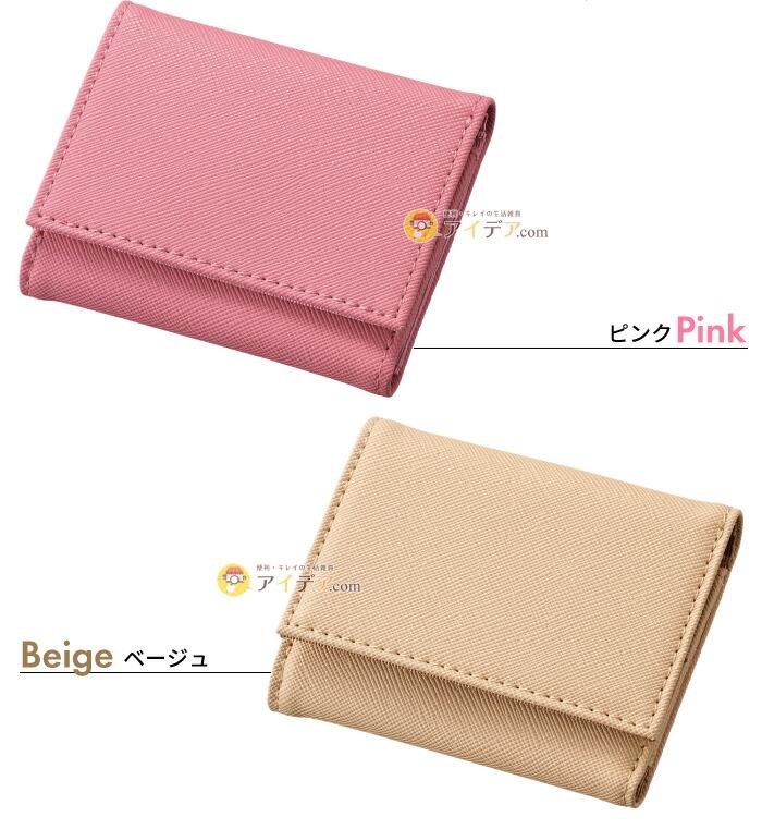 すっきり収まる手のり財布:カラー