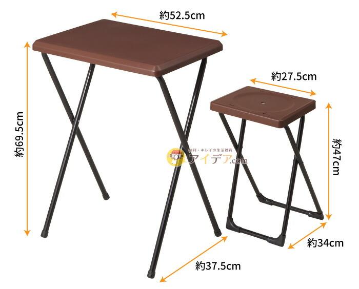 折り畳みガーデニングワークベンチ&スツール:サイズ