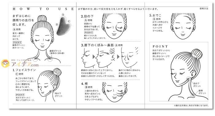 abundy me ローズクォーツカッサ:橋本麗香さんプロデュースガイドブック