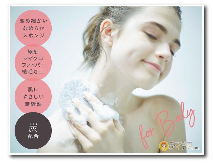 透明肌もちもちボディスポンジ:イメージ