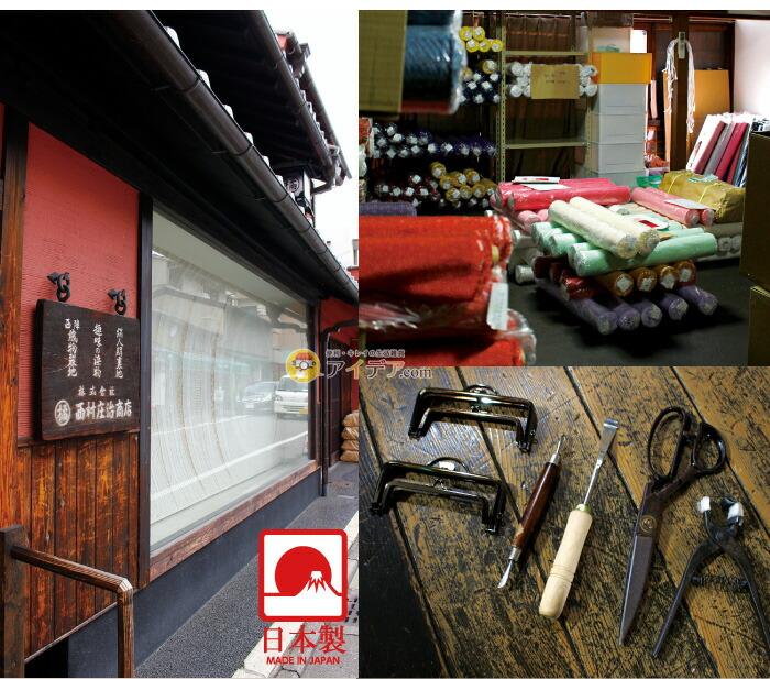 京都ちりめん猫 長財布:京都の工場で染められています。
