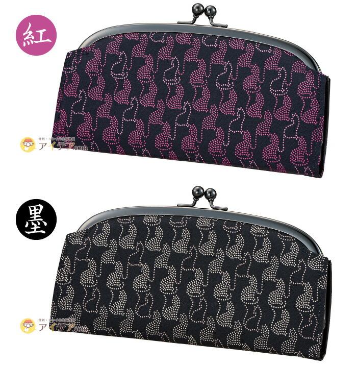 京都ちりめん猫 長財布:カラー2