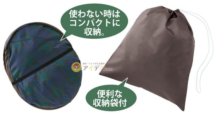 ジャンボ散髪マント(毛染兼用):使わないときはコンパクトに収納