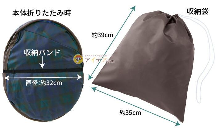 ジャンボ散髪マント(毛染兼用):サイズ