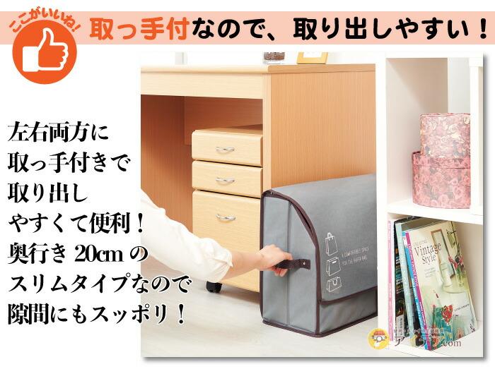 活性炭入り紙袋収納ボックス:取っ手付き