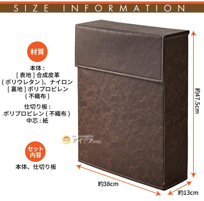 らくらくトイレットペーパー収納ケース レザー調:サイズ