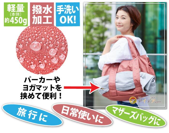 R-activeキルトジムバッグ:衣類やヨガマットが挟めます