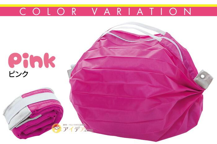 くるりんパッとエコバッグM:ピンク