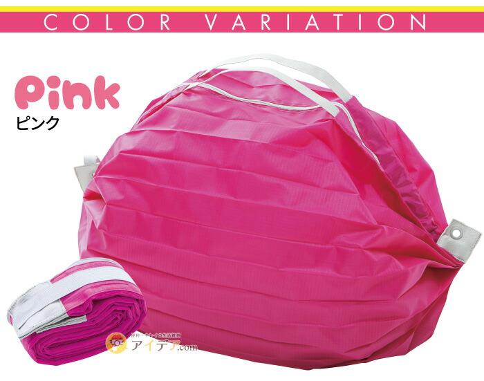 くるりんパッとエコバッグL:ピンク