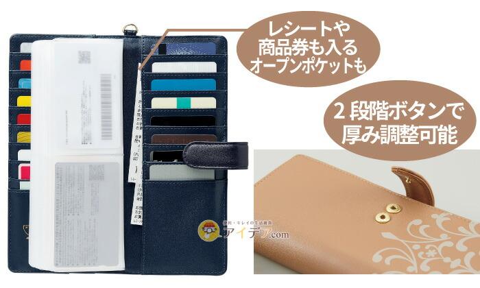 大容量スリムカードケース:2段階ボタン