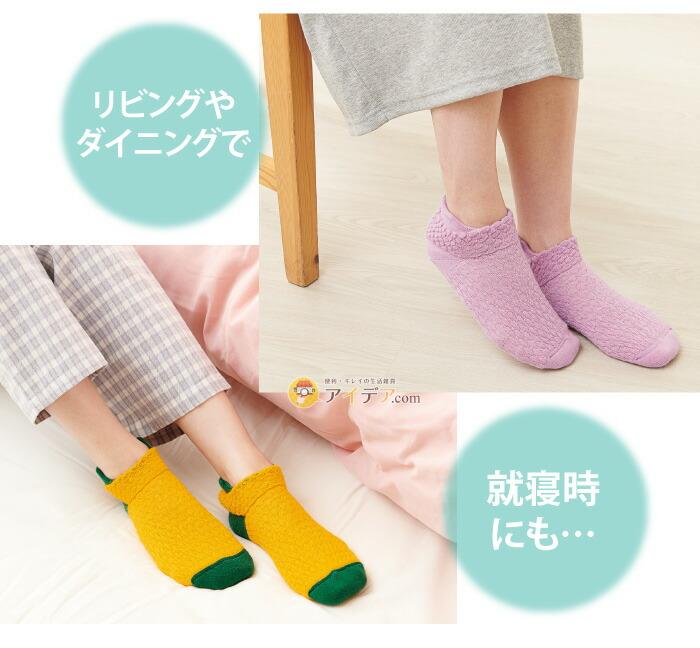 かかとキレイ シルク混靴下:リビングやダイニング 就寝時にも