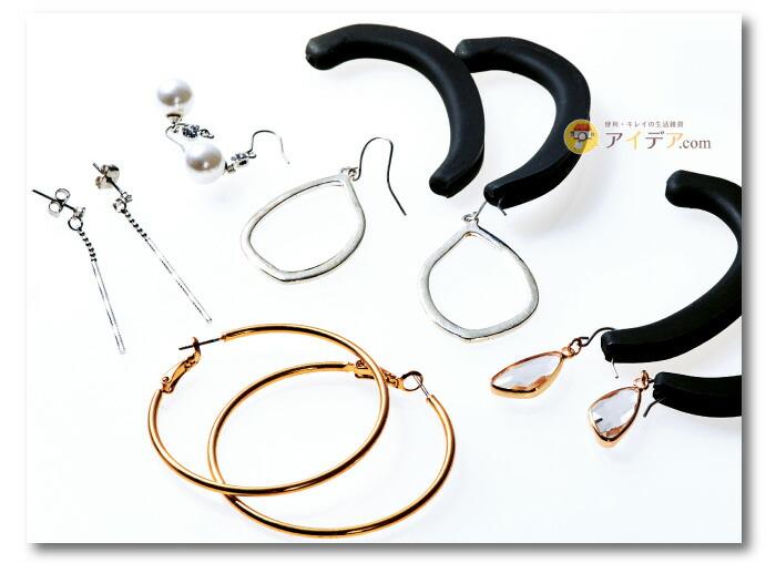 耳が痛くなりにくいマスクアクセサリー 2種組:ピアス