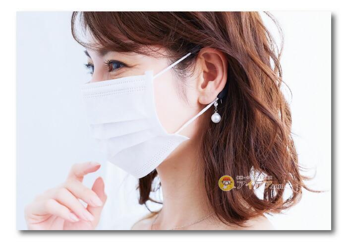 耳が痛くなりにくいマスクアクセサリー 2種組:イメージ